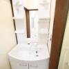 3DK Apartment to Rent in Kawasaki-shi Miyamae-ku Washroom