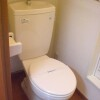 1K Apartment to Rent in Saitama-shi Urawa-ku Toilet