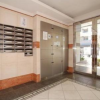 1K Apartment to Buy in Shinjuku-ku Interior