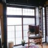 在京都市東山区购买2DK 独栋住宅的 起居室