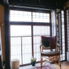 2DK House to Buy in Kyoto-shi Higashiyama-ku Living Room