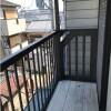 3DK 戸建て 京都市中京区 バルコニー・ベランダ