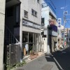 Whole Building Office to Buy in Setagaya-ku Outside Space