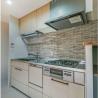 2LDK Apartment to Buy in Shinagawa-ku Kitchen