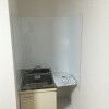 1R Apartment to Rent in Itabashi-ku Kitchen