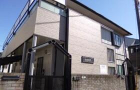 1DK Mansion in Gohongi - Meguro-ku