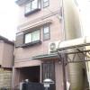 4LDK House to Buy in Kyoto-shi Yamashina-ku Exterior