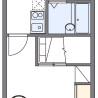 1K Apartment to Rent in Okinawa-shi Floorplan