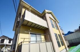 2LDK Apartment in Hinochuo - Yokohama-shi Konan-ku