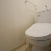 1R Apartment to Rent in Katsushika-ku Toilet