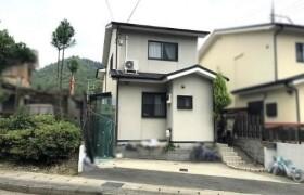 京都市右京区 梅ケ畑高鼻町 3LDK {building type}