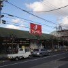 1K Apartment to Rent in Adachi-ku Shopping mall