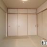 3LDK Apartment to Buy in Amagasaki-shi Interior