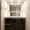 2SLDK Apartment to Rent in Taito-ku Washroom
