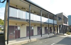 1K Apartment in Tagami - Kagoshima-shi
