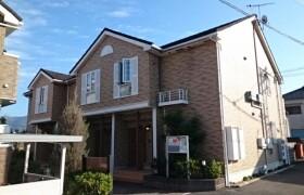 2DK Apartment in Keya - Kinokawa-shi