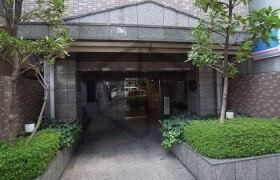 港区赤坂-1SLDK公寓大厦