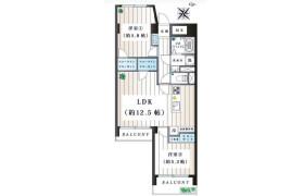 2LDK Apartment in Nagataminamidai - Yokohama-shi Minami-ku