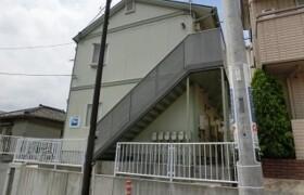 1K Apartment in Minamiikebukuro - Toshima-ku
