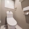 1LDK Apartment to Buy in Toshima-ku Toilet
