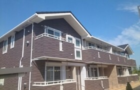 1LDK Apartment in Tatemachi - Hachioji-shi