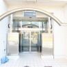 3LDK Apartment to Buy in Hirakata-shi Entrance