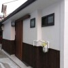1SLDK House to Buy in Kyoto-shi Higashiyama-ku Exterior