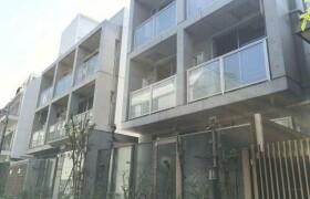 目黒区三田-1LDK公寓大厦