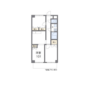2LDK Apartment in Shake - Ebina-shi Floorplan