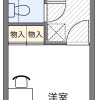 1K Apartment to Rent in Niiza-shi Floorplan