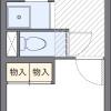 1K Apartment to Rent in Takahashi-shi Floorplan