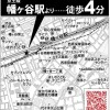 2LDK Apartment to Buy in Shibuya-ku Access Map