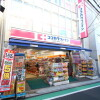 1R Apartment to Rent in Shibuya-ku Drugstore