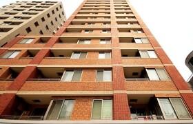 3LDK Apartment in Sengoku - Bunkyo-ku