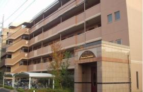 2LDK Apartment in Kamikodanaka - Kawasaki-shi Nakahara-ku