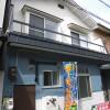 3LDK House to Buy in Kyoto-shi Sakyo-ku Exterior