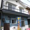 3LDK 戸建て 京都市左京区 外観