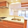 1LDK Apartment to Buy in Kyoto-shi Shimogyo-ku Kitchen
