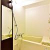 1R Apartment to Buy in Shinjuku-ku Bathroom