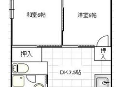 2DK Mansion in Nishiogu - Arakawa-ku