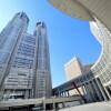 1DK Apartment to Buy in Shinjuku-ku City / Town Hall