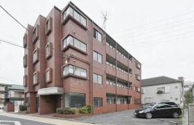 2LDK Mansion in Aoto - Katsushika-ku