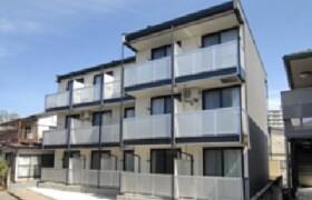 1K Apartment in Daitakubo - Saitama-shi Minami-ku