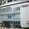 在新宿區購買(整棟)樓房 公寓的房產 銀行