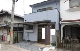 2LDK House in Narutaki rengejicho - Kyoto-shi Ukyo-ku