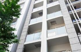 港區芝大門-2LDK公寓大廈