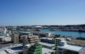 2LDK {building type} in Nishi - Naha-shi
