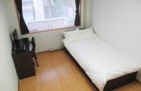 1R Mansion in Toranomon - Minato-ku