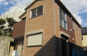 1LDK Apartment in Kurihira - Kawasaki-shi Asao-ku