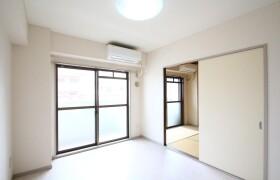 3DK Mansion in Iguchi - Mitaka-shi